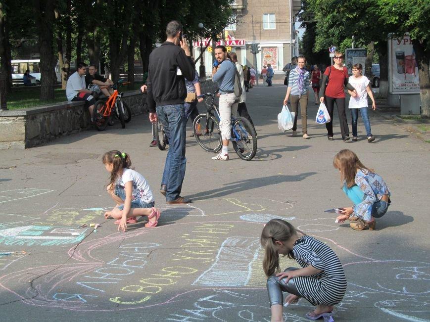 Конкурс детского рисунка на асфальте в рамках акции «Нет курению» (ФОТО), фото-7
