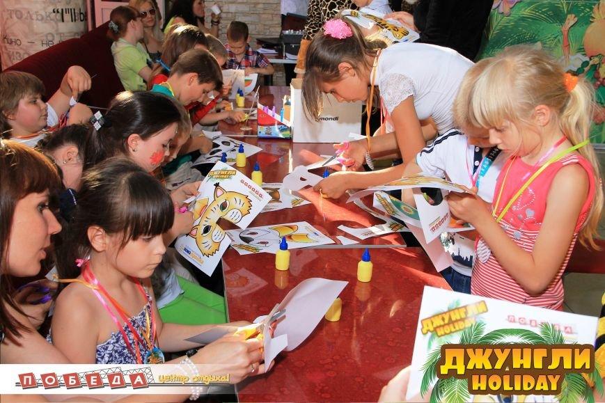 ФОТОФАКТ: в Артемовске детей порадовали ярким праздником в Джунглях, фото-5
