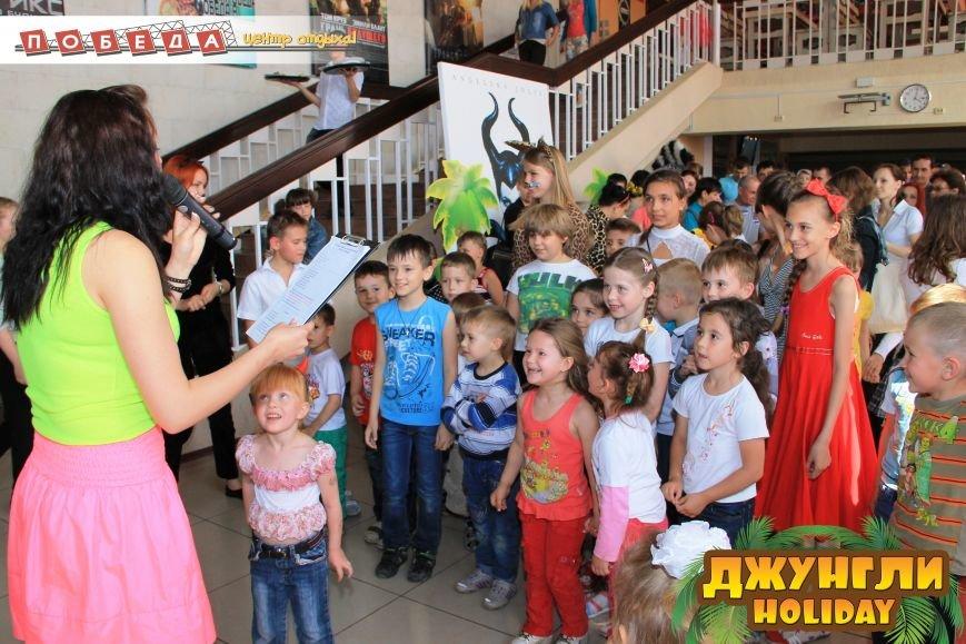 ФОТОФАКТ: в Артемовске детей порадовали ярким праздником в Джунглях, фото-1
