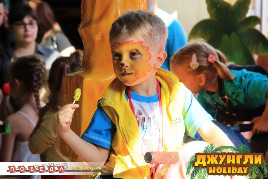 ФОТОФАКТ: в Артемовске детей порадовали ярким праздником в Джунглях, фото-4