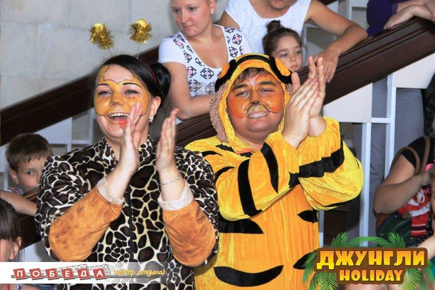 ФОТОФАКТ: в Артемовске детей порадовали ярким праздником в Джунглях, фото-2