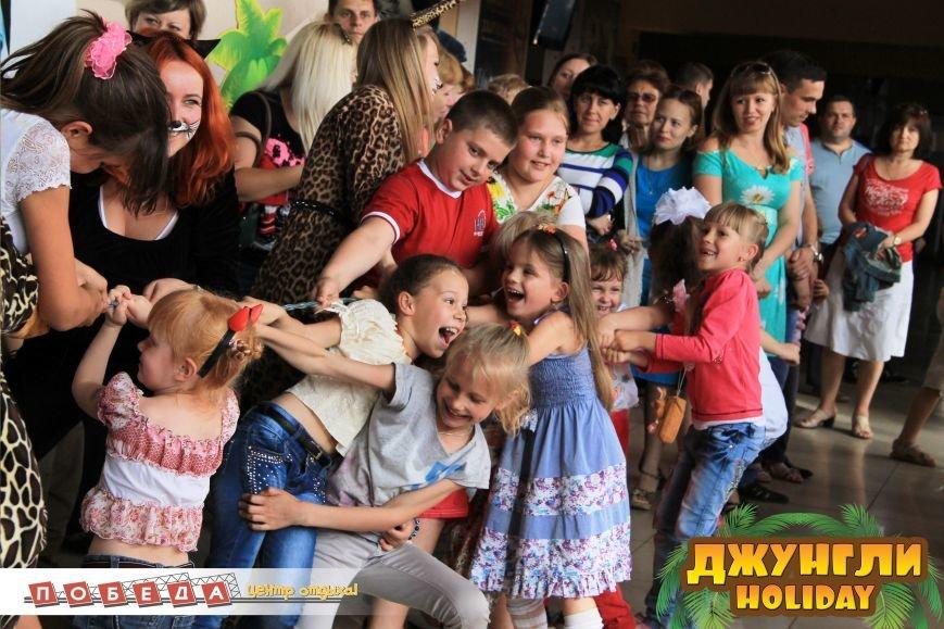 ФОТОФАКТ: в Артемовске детей порадовали ярким праздником в Джунглях, фото-6