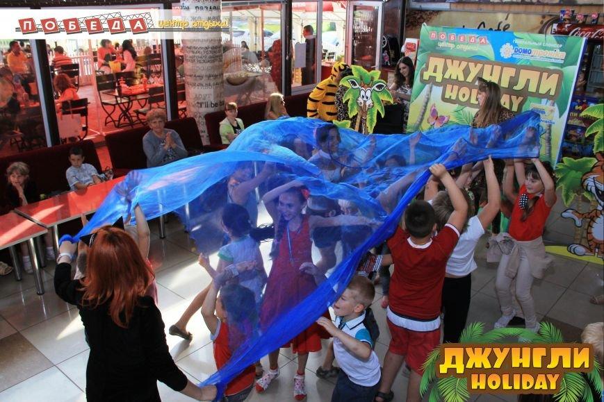 ФОТОФАКТ: в Артемовске детей порадовали ярким праздником в Джунглях, фото-3