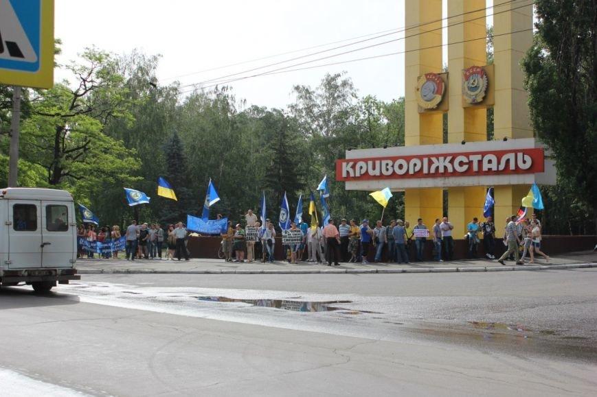 Работники «АрселорМиттал Кривой Рог» требовали повышения зарплаты (ФОТО), фото-4
