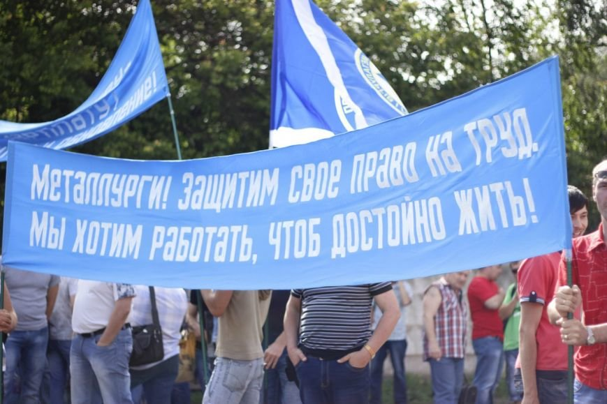 Работники «АрселорМиттал Кривой Рог» требовали повышения зарплаты (ФОТО), фото-5