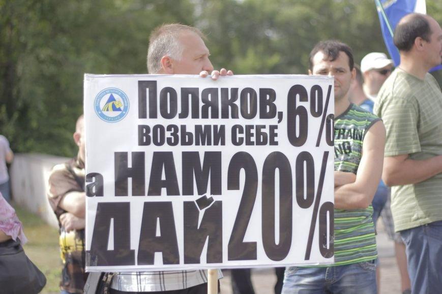 Работники «АрселорМиттал Кривой Рог» требовали повышения зарплаты (ФОТО), фото-2