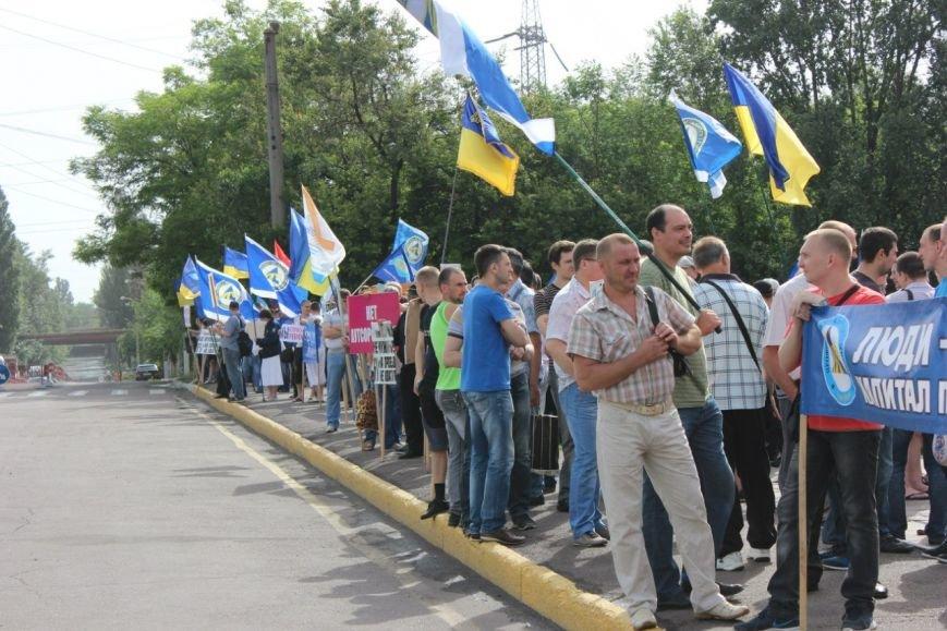 Работники «АрселорМиттал Кривой Рог» требовали повышения зарплаты (ФОТО), фото-7