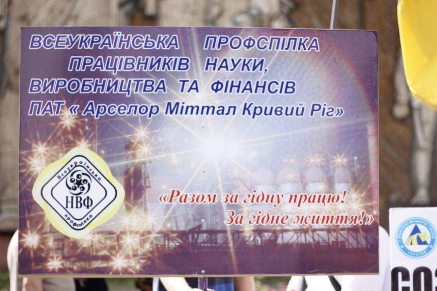 Работники «АрселорМиттал Кривой Рог» требовали повышения зарплаты (ФОТО), фото-6