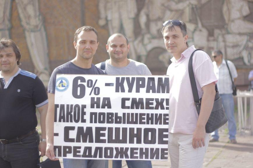 Работники «АрселорМиттал Кривой Рог» требовали повышения зарплаты (ФОТО), фото-1