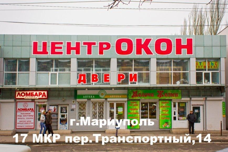 foto_17mkr (2)