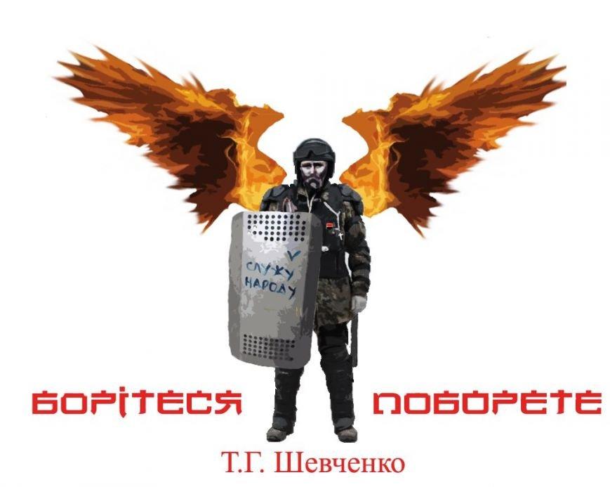 """У Тернополі біля колишнього """"шостого"""" магазину хочуть намалювати патріотичні графіті (фото), фото-1"""