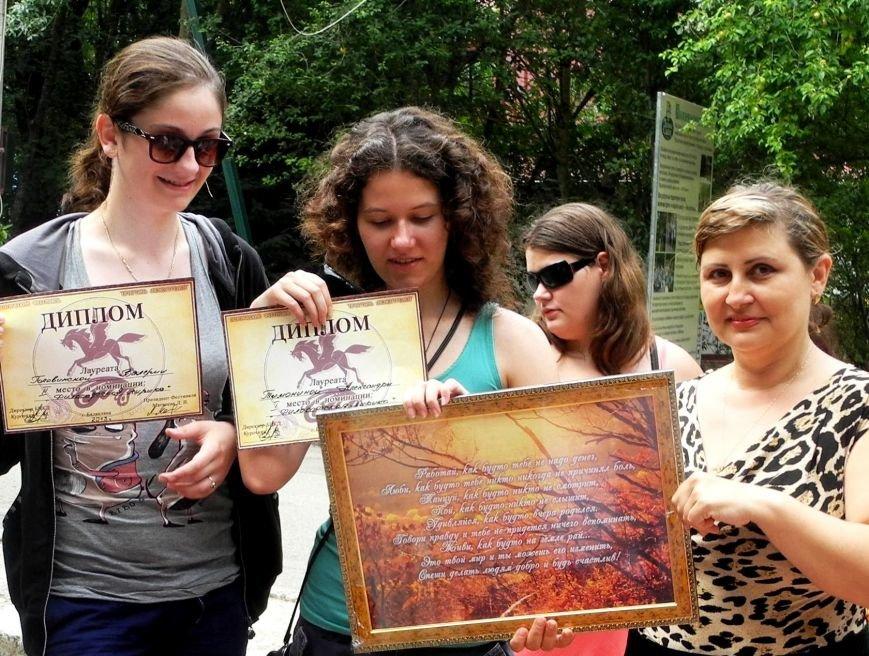 радовались успеахам - з первых места на балаклавском фестивале