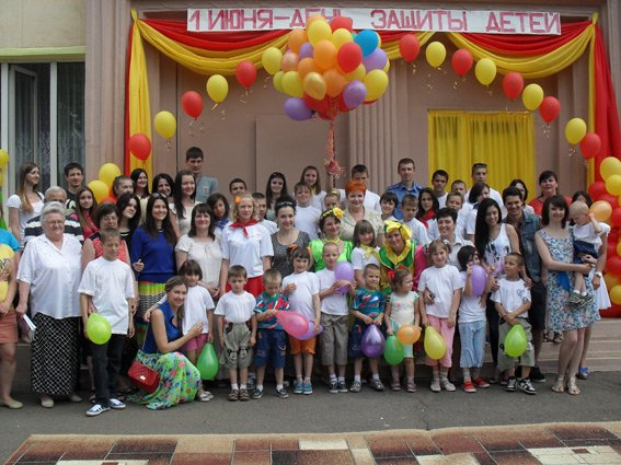 В Кривом Роге милиционеры поздравили детей с праздником (ФОТО), фото-1