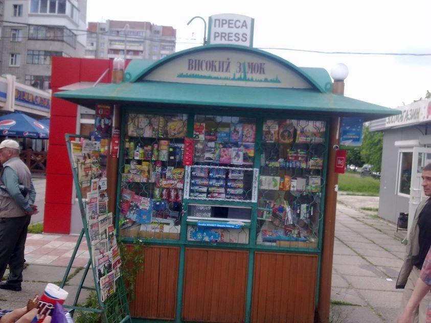 Одесити пишаються Львовом та патріотизмом його мешканців. Як бойкотні листівки об'єднали Україну (ФОТО), фото-1