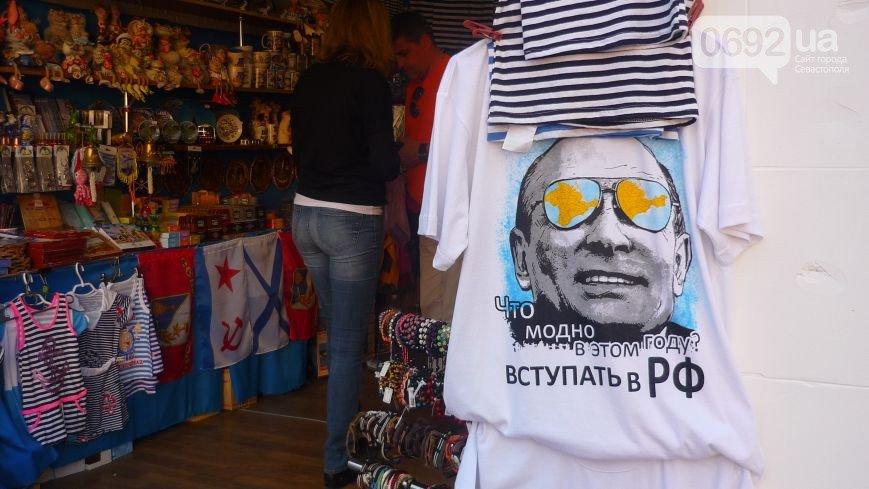 путин футболка