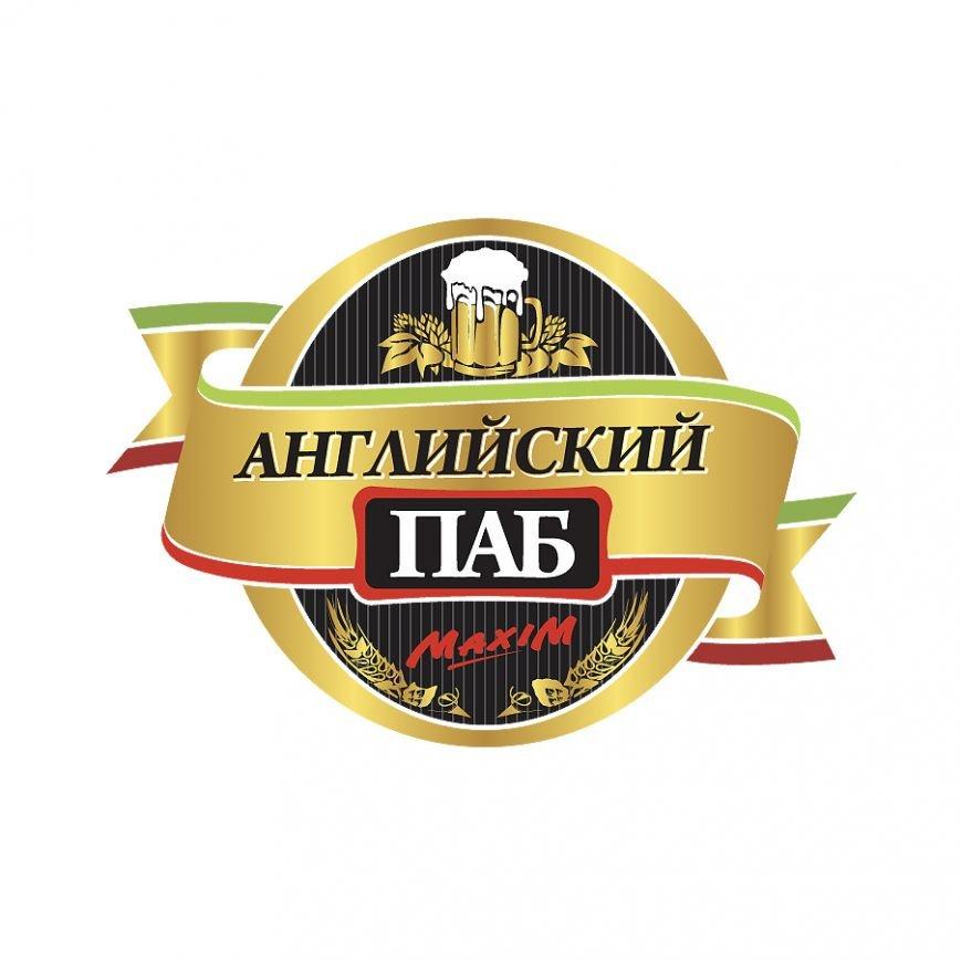 logo_pub