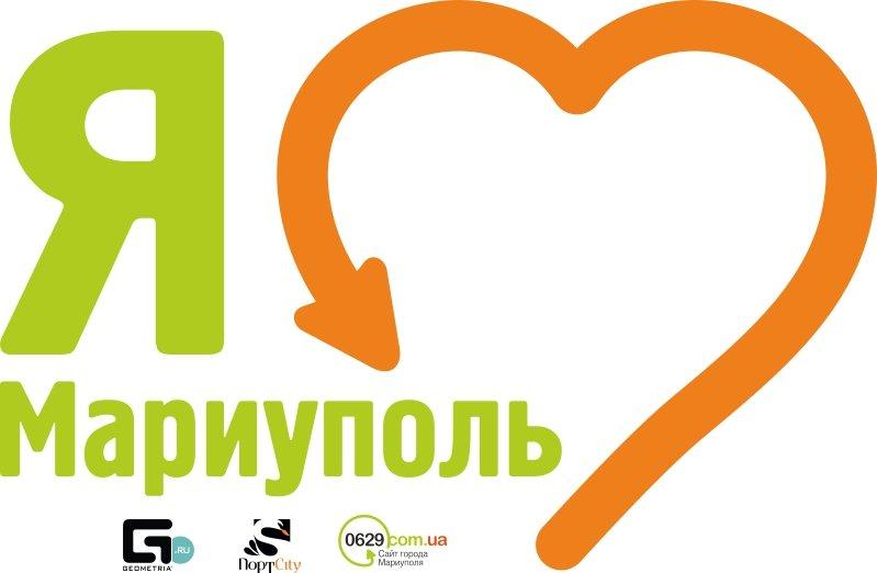 I Love Mariupol