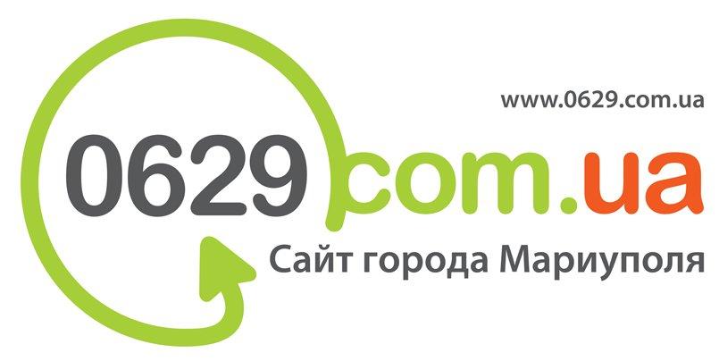 logo_0629jpeg