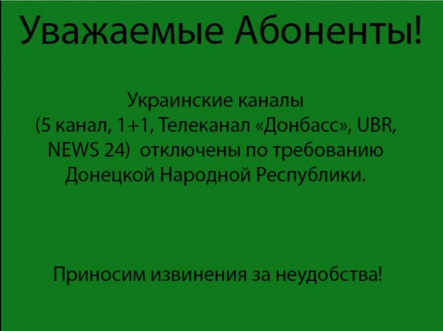 скрин15