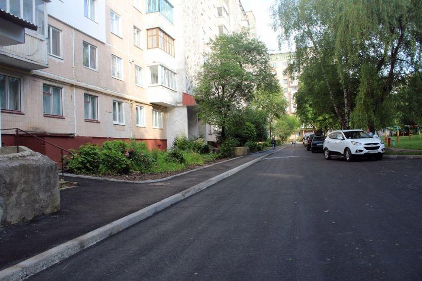 Тернопільський міський голова особисто перевіряє якість ремонту прибудинкових територій (фото), фото-2