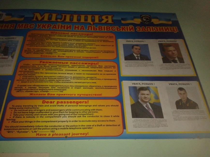 У Тернополі на вокзалі розшукують екс-президента України (фотофакт), фото-1