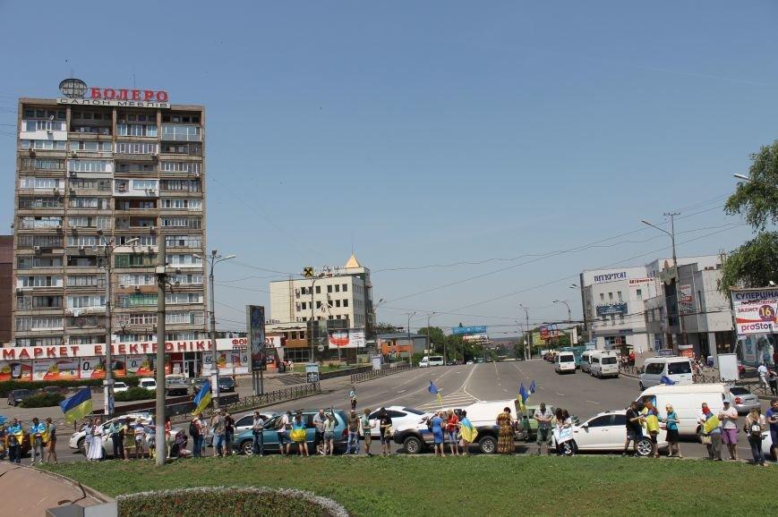 На объединенном марше активисты Кривого Рога поддержали АТО на востоке и потребовали смены городской власти (ФОТО), фото-7