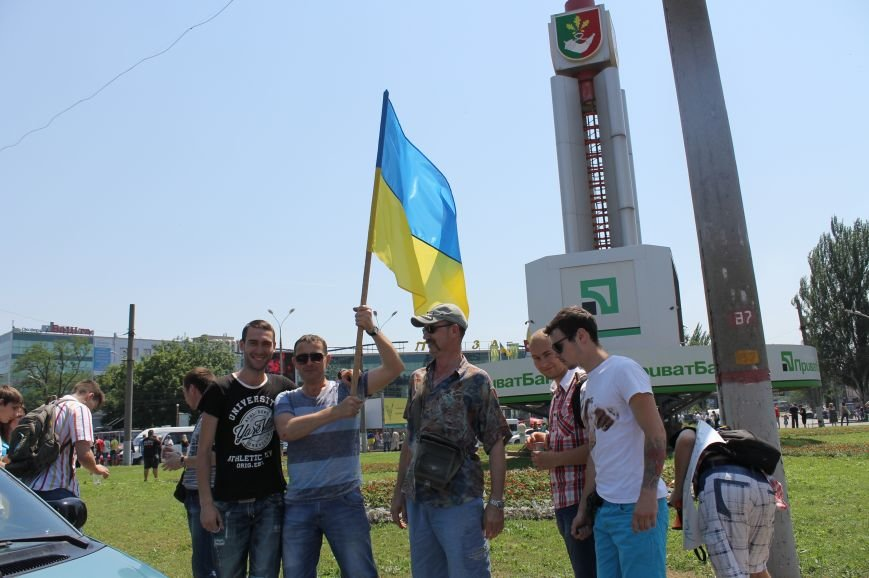 На объединенном марше активисты Кривого Рога поддержали АТО на востоке и потребовали смены городской власти (ФОТО), фото-9