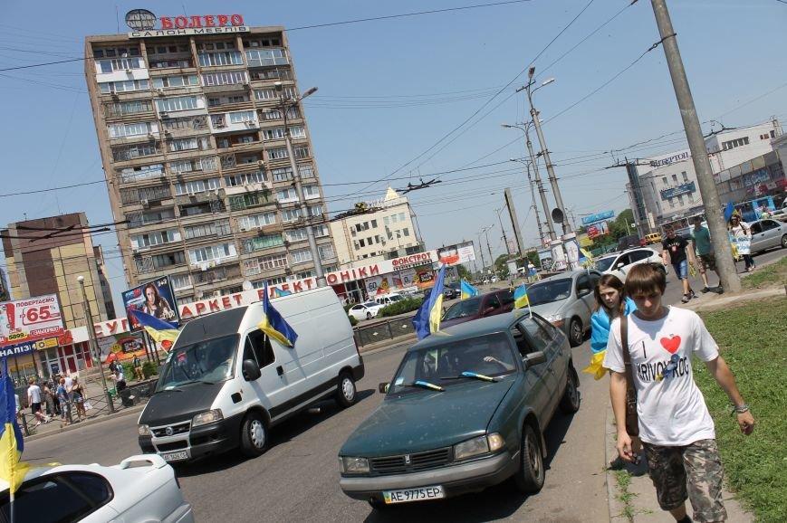 На объединенном марше активисты Кривого Рога поддержали АТО на востоке и потребовали смены городской власти (ФОТО), фото-11