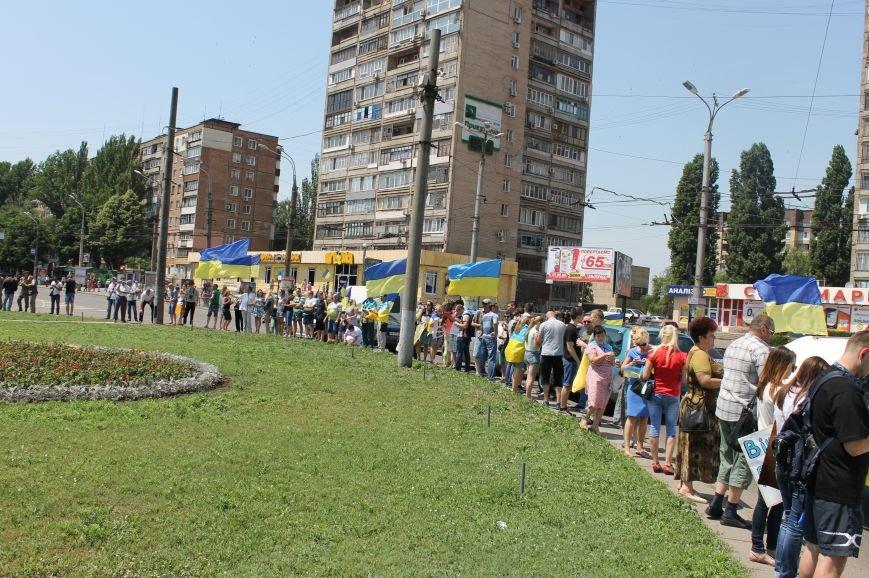На объединенном марше активисты Кривого Рога поддержали АТО на востоке и потребовали смены городской власти (ФОТО), фото-8
