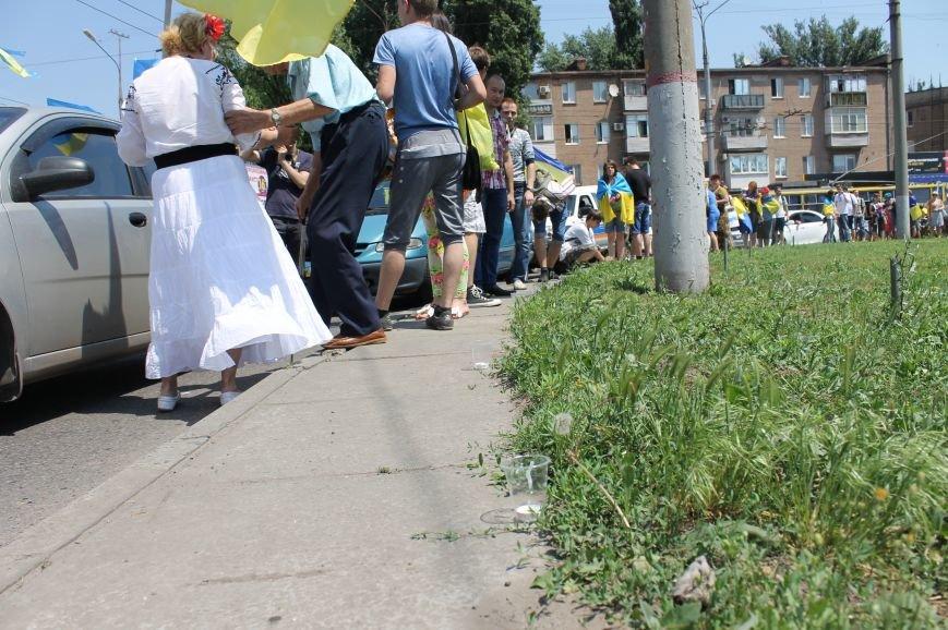 На объединенном марше активисты Кривого Рога поддержали АТО на востоке и потребовали смены городской власти (ФОТО), фото-10