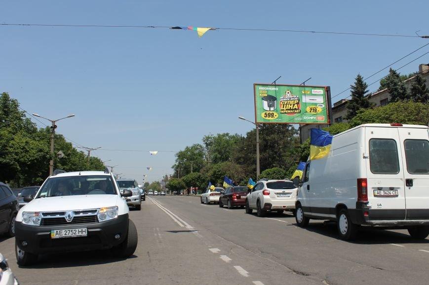 На объединенном марше активисты Кривого Рога поддержали АТО на востоке и потребовали смены городской власти (ФОТО), фото-5