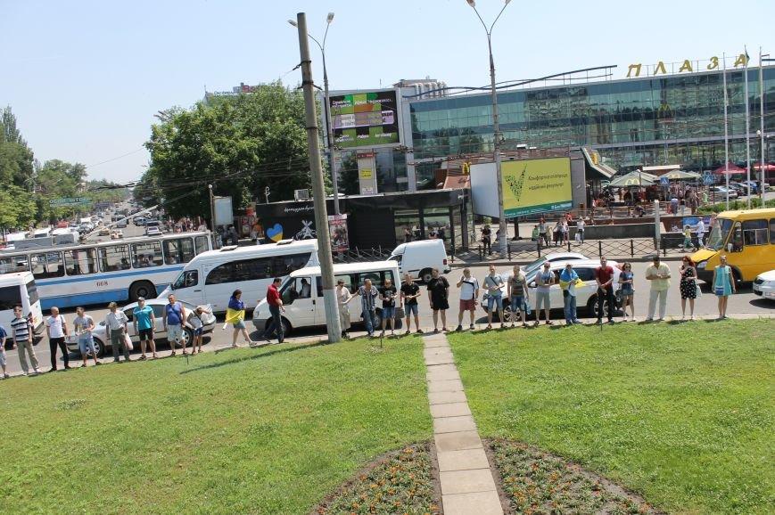 На объединенном марше активисты Кривого Рога поддержали АТО на востоке и потребовали смены городской власти (ФОТО), фото-6