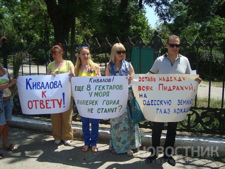 Одесский Майдан пикетировал владения Кивалова (ФОТО, ВИДЕО), фото-4