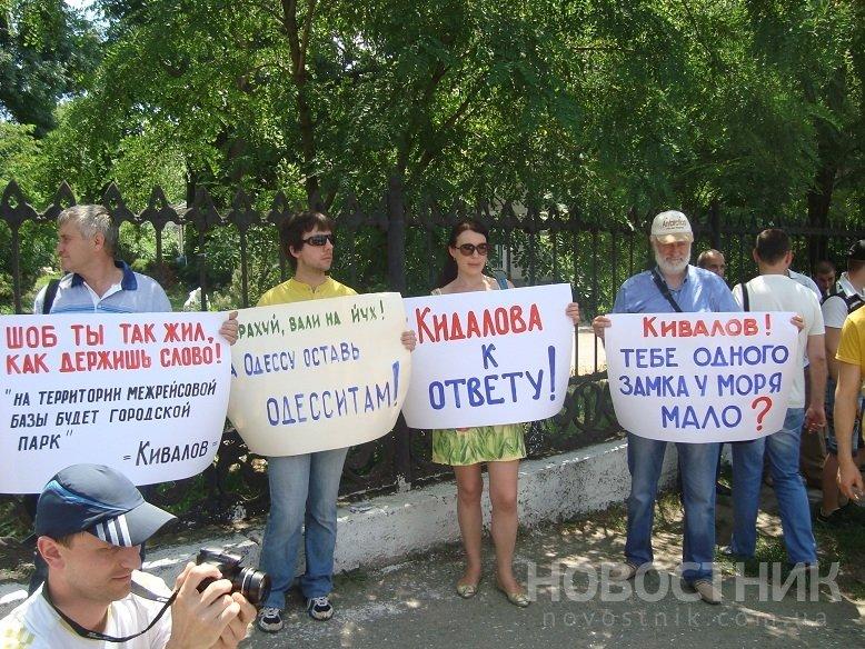 Одесский Майдан пикетировал владения Кивалова (ФОТО, ВИДЕО), фото-5