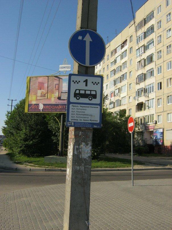 Ляп на львівській зупинці. На Сихові встановили знак з іншої вулиці (ФОТО), фото-3