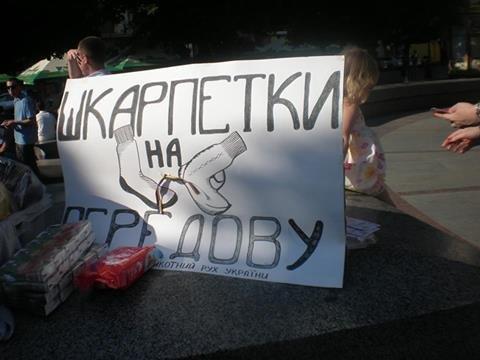 Львів'яни за 1 годину зібрали 144 пари шкарпеток для військових і солодощі (фоторепортаж), фото-1