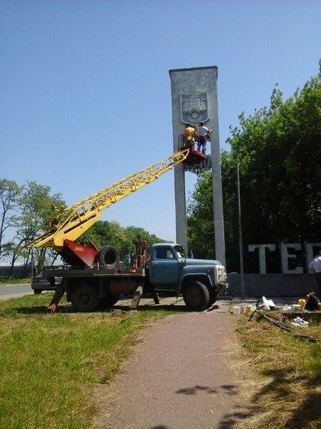 Найвища конструкція із назвою Тернополя відтепер – у «вишиванці» (фото), фото-4