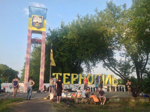 Найвища конструкція із назвою Тернополя відтепер – у «вишиванці» (фото), фото-2