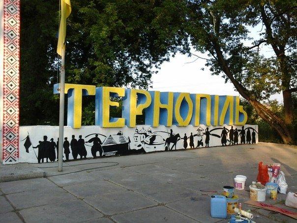 Найвища конструкція із назвою Тернополя відтепер – у «вишиванці» (фото), фото-3