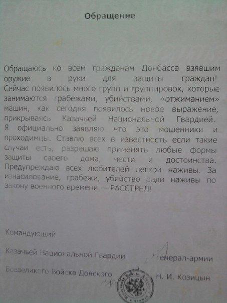 OFpLJfQCM0I (1)