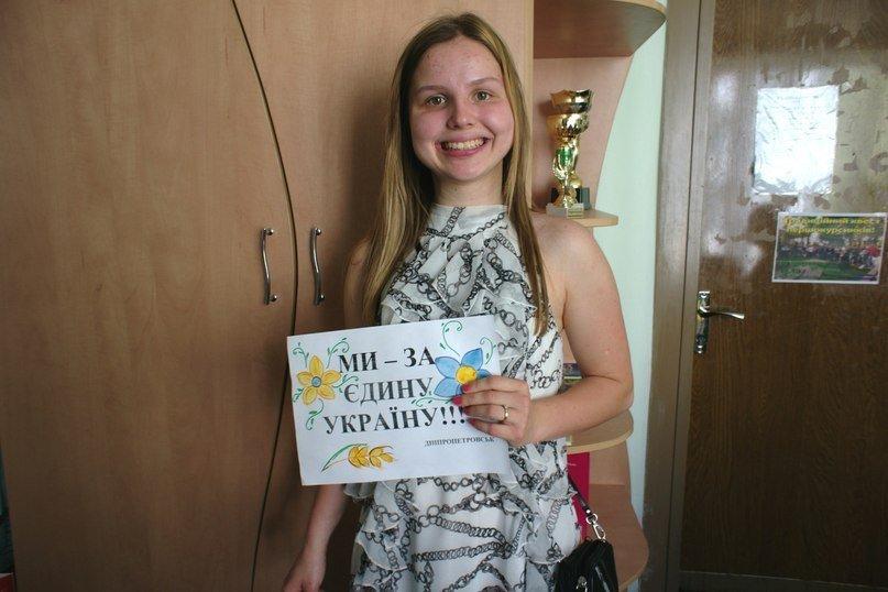 В Днепропетровске украинскую армию поддержали флешмобом (ФОТО), фото-20