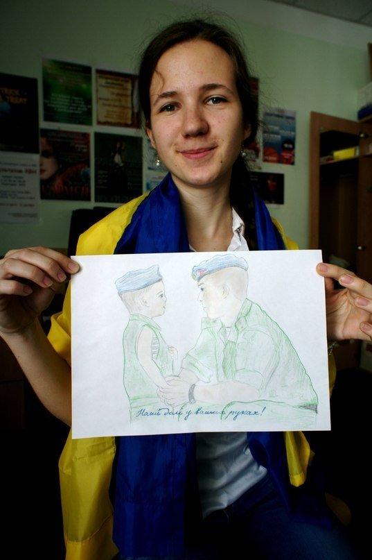 В Днепропетровске украинскую армию поддержали флешмобом (ФОТО), фото-19