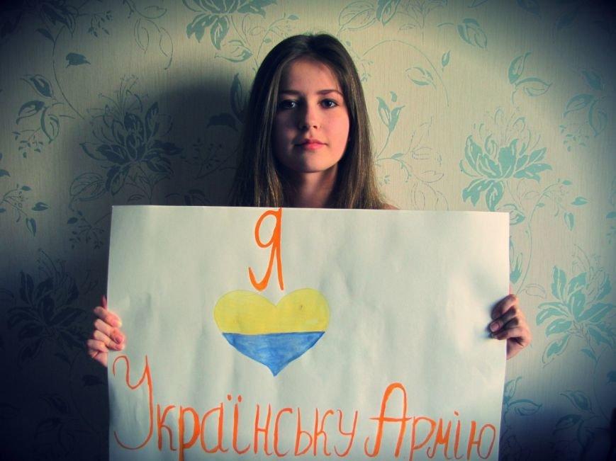 В Днепропетровске украинскую армию поддержали флешмобом (ФОТО), фото-15