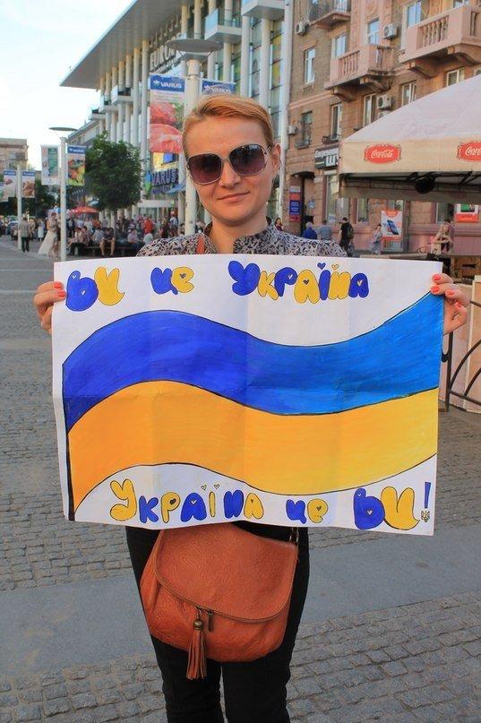 В Днепропетровске украинскую армию поддержали флешмобом (ФОТО), фото-2