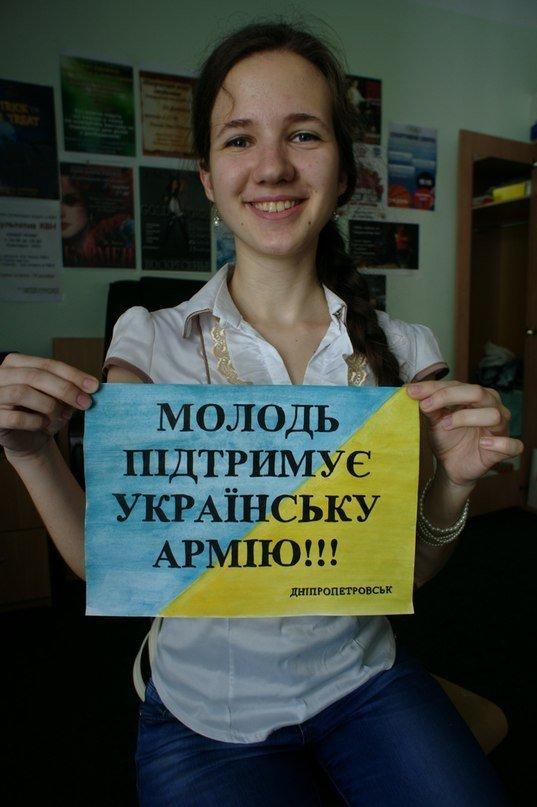 В Днепропетровске украинскую армию поддержали флешмобом (ФОТО), фото-16