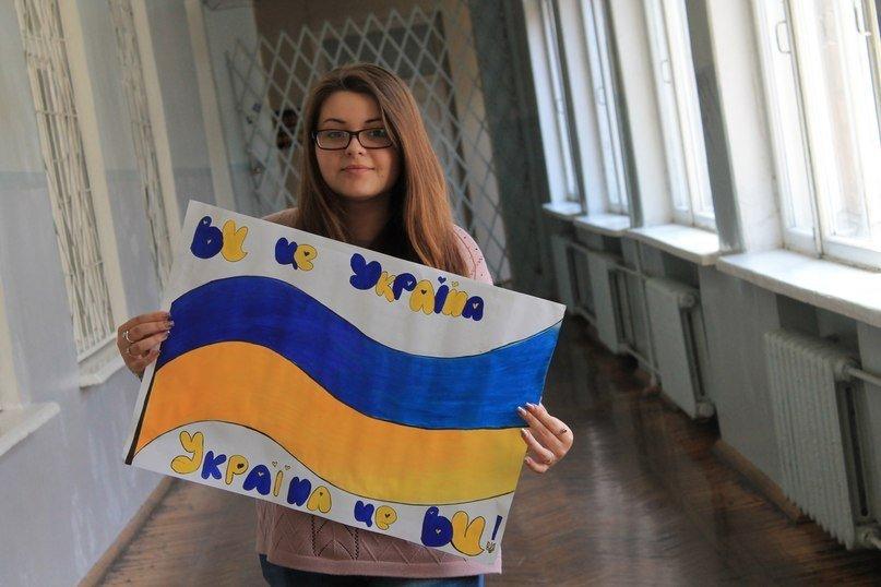 В Днепропетровске украинскую армию поддержали флешмобом (ФОТО), фото-4