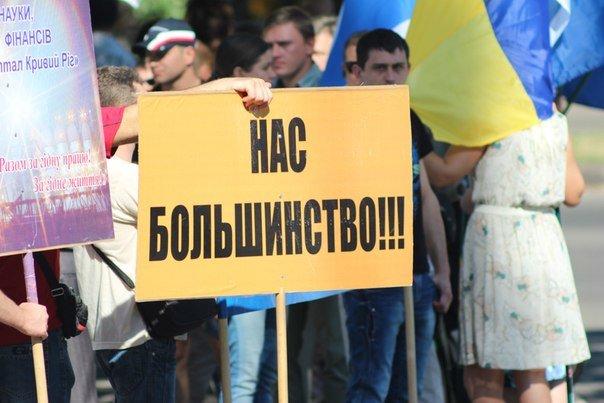 """В Кривом Роге рабочие """"АрселорМиттал"""" снова митинговали за повышение зарплаты (ФОТО), фото-12"""