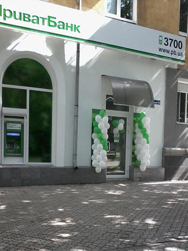 В Мариуполе открылось новое отделение ПриватБанка, фото-2