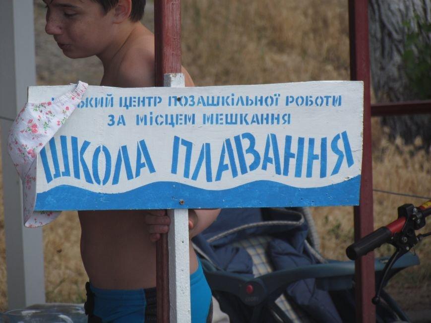 В Мариуполе открылась летняя школа плавания (ФОТОРЕПОРТАЖ), фото-18