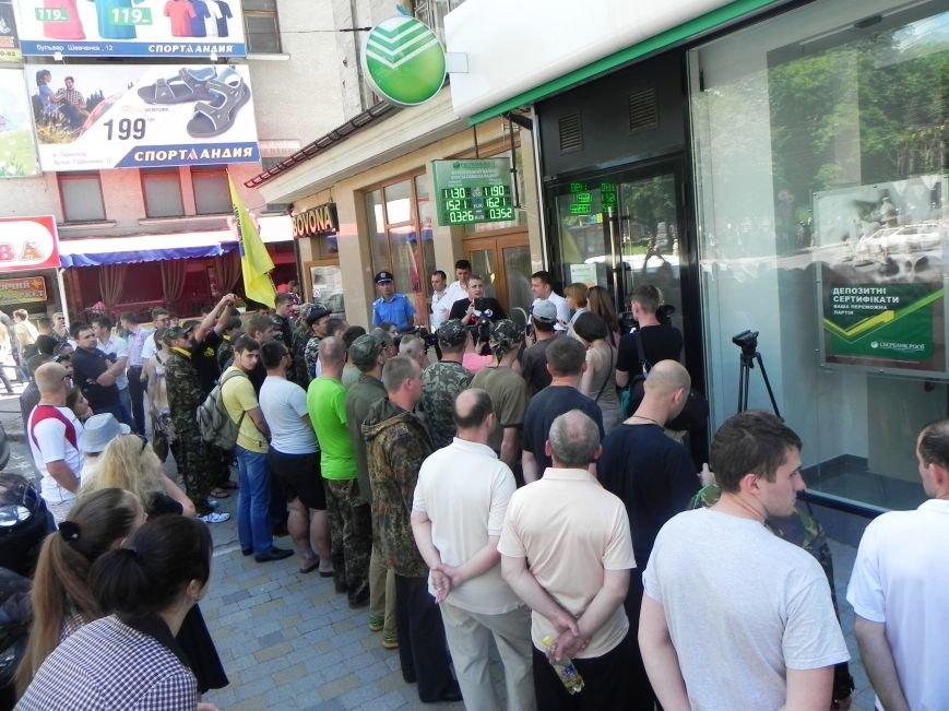 """У Тернополі """"Самооборона"""" вимагає від працівників «Сбербанку» звільнятися з роботи (фото), фото-3"""